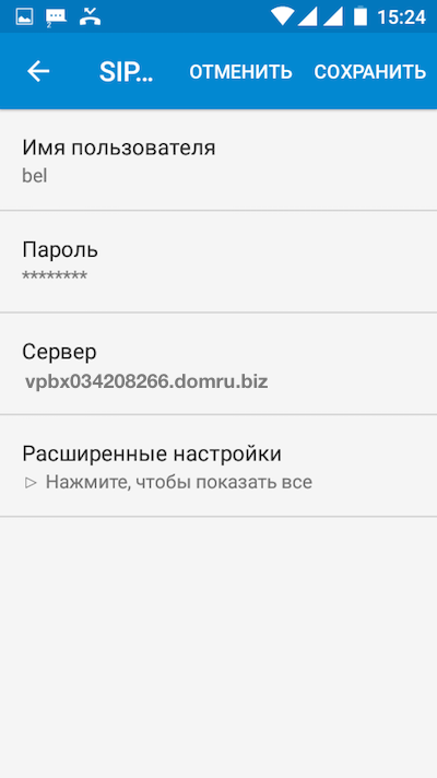 androidbase6domru.png